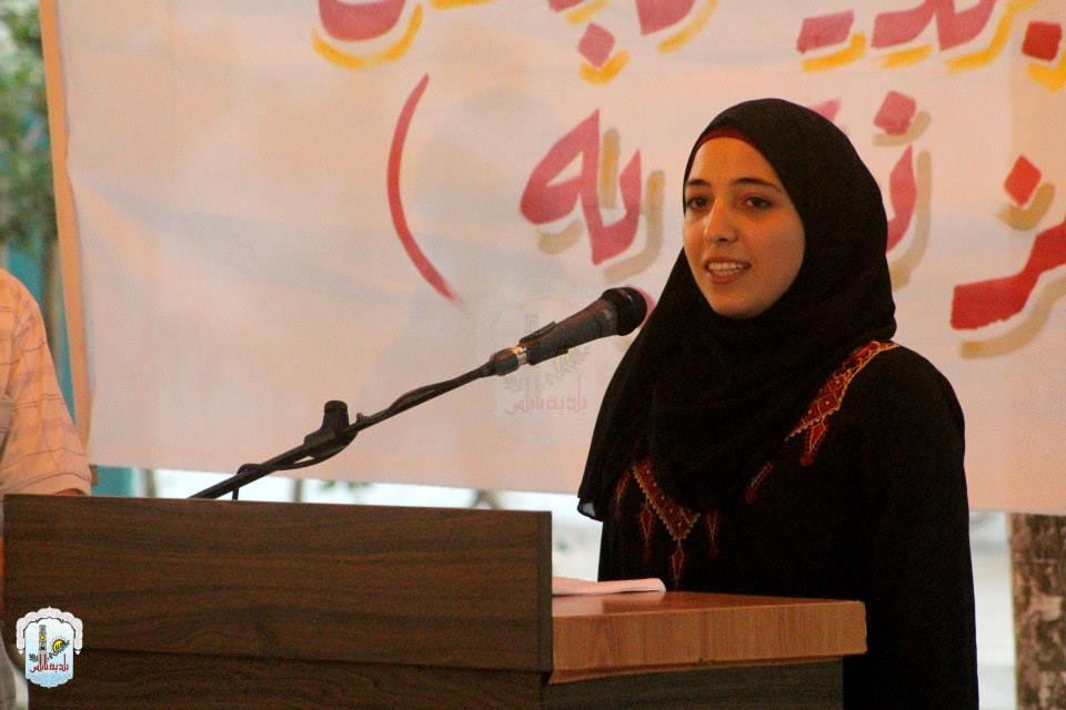 مهرجان تضامني مع بلدية نابلس رفضا للاعتداء عليها 04/06/2014