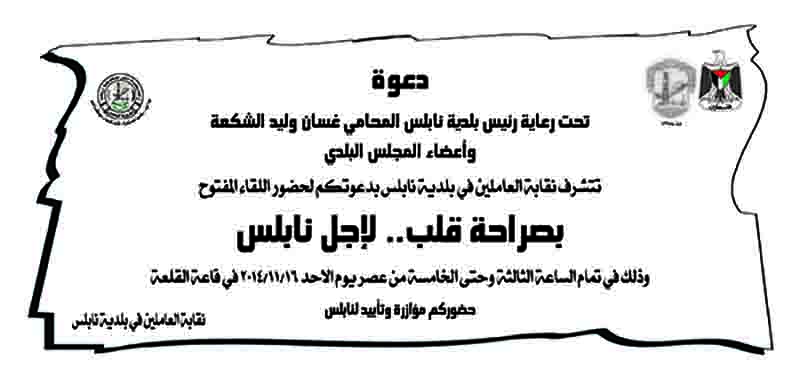 Inv_naqabeh